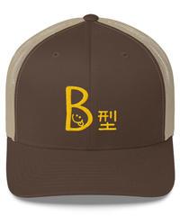 【予約商品】SERENO BB MESH CAP Btype