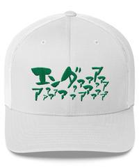 【予約商品】SERENO BB MESH CAP ANDI...