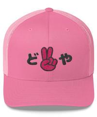 【予約商品】SERENO BB MESH CAP DOYA