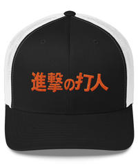 【予約商品】SERENO BB MESH CAP HIT
