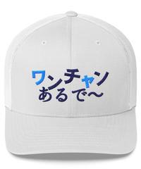 【予約商品】SERENO BB MESH CAP onechan2