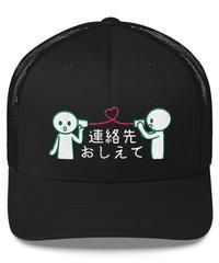 【即納商品】SERENO BB MESH CAP TELLME