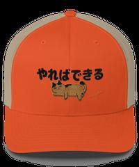 【予約商品】SERENO BB MESH CAP YD