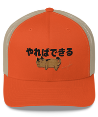 【即納商品】SERENO BB MESH CAP YD