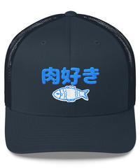 【予約商品】SERENO BB MESH CAP MEAT