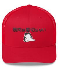 【予約商品】SERENO BB MESH CAP MUSCLE