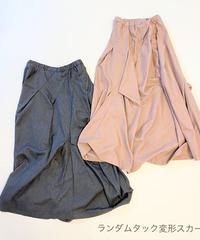 ランダムタック変形スカート