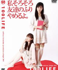 舞台「100LIFE」DVD