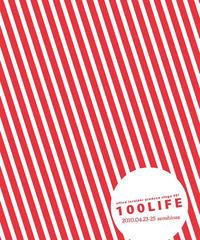 舞台「100LIFE」公演パンフレット