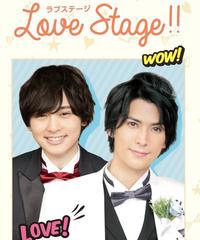映画「LOVE STAGE」パンフレット(A4サイズ)
