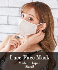 【IRMA】ラメレースマスク【1001】