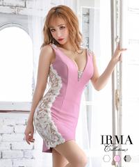 【IRMA】サイドレース/シアー/OP【11863】