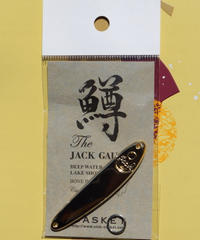 カスケット/ジャックガウディP(プレーン) 24金メッキ仕上げ