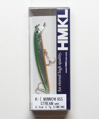 ハンクル/K-1 65ストリーム グリーンバックホロ
