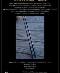 スローテーパー/ディスティル GM58 ブラック