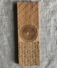 board-SH294