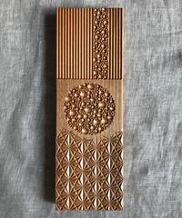 board-SH320