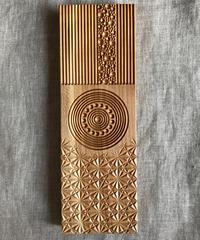 board-SH325