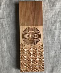 board-SH291