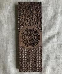 board-SH338