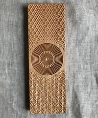 board-SH210