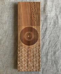 board-SH310