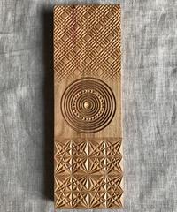 board-SH293