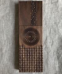 board-SH323
