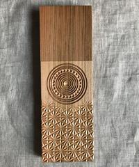 board-SH290