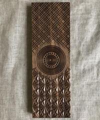 board-SH341