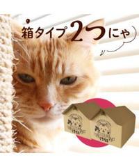 猫ちゃんに優しい木質ペレットの猫砂 ネコペレ® 家タイプ 5kg×2箱(10kg)
