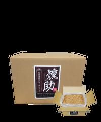 燻製チップ 燻助®(クンスケ)業務用  56L