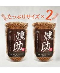 燻製チップ 燻助®(クンスケ)小売用 1.8L 2袋