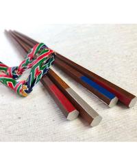 2膳入セット【輪島拭き漆箸】トリコロール&和紙結びリボン箸置き