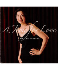 【CD】『A Time For Love (ア・タイム・フォー・ラブ)』三橋りえ