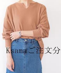 Ksamaご注文分