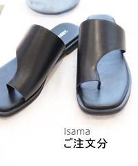 Isamaご注文分(2点)