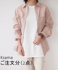Ksamaご注文分(2点)