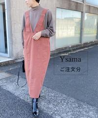 Ysama ご注文分