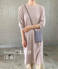 Ysama ご注文分(2点)