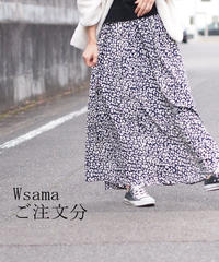 Wsamaご注文分