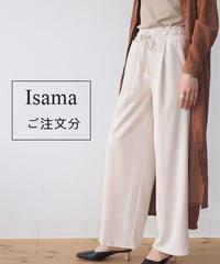 Isamaご注文分