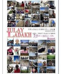 ラダック&インドGNHツアー スローカルチャーツアー報告書 2010年春