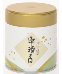 宇治抹茶 宇治の白(缶入) 40g
