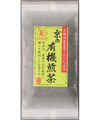 京の有機煎茶 80g