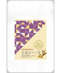 生姜ほうじ茶ティーバッグ 3g×5P