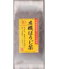 有機ほうじ茶 80g