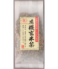 有機玄米茶 150g