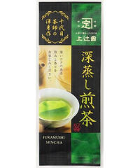茶師の渾身作 深蒸し煎茶  100g