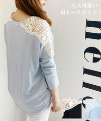 shoulder lace catsew(2color) ¥3980⇒¥2980